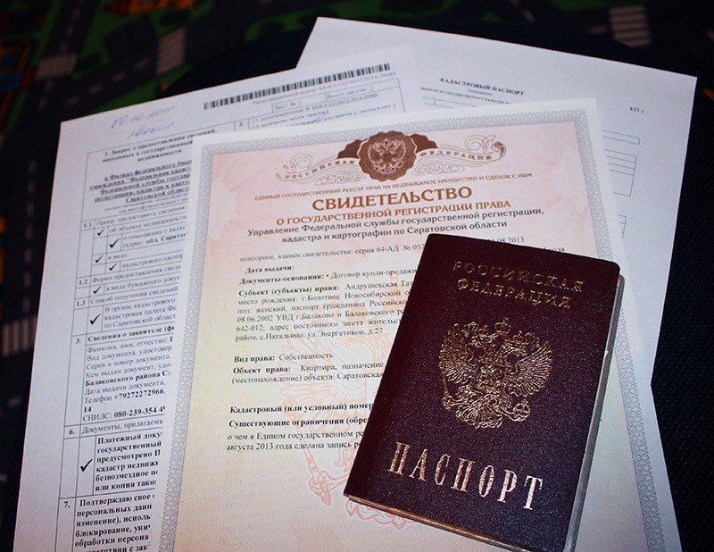 приватизация квартиры в московской области