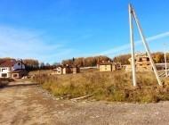 Коттеджный поселок «Лесная Богемия»