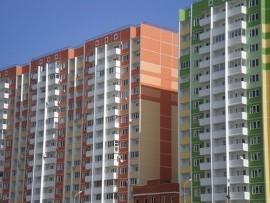 Что представляют собой квартиры эконом-класса?