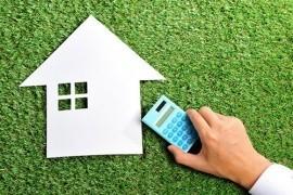 Как получить аренду земли у города?