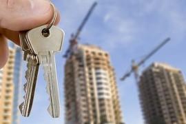 Как получить самую выгодную ипотеку?