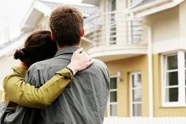 Купить дом в ипотеку в Подмосковье
