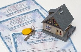 Приватизация квартиры и сбор документов