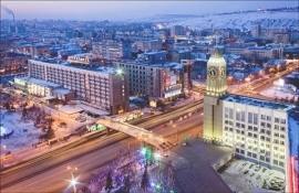 продажа квартиры в Красноярске